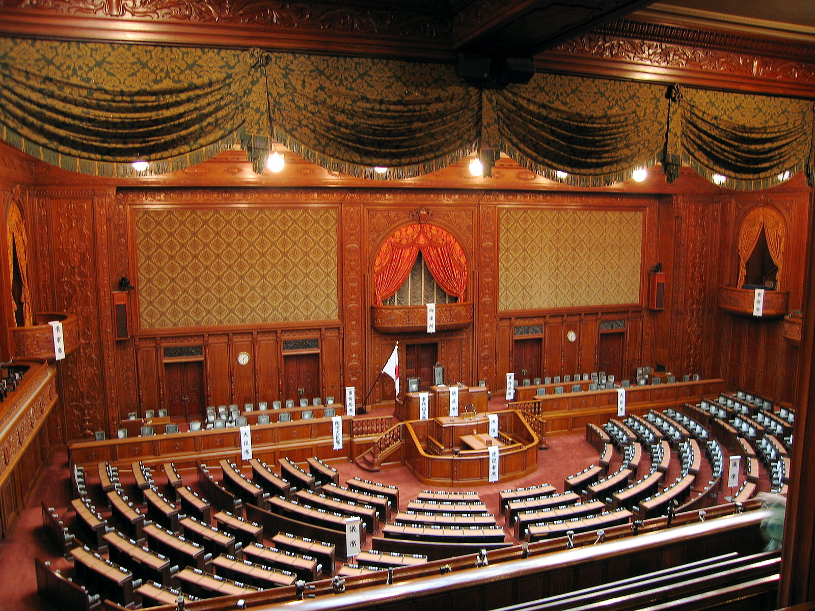 House of Representatives plenary session field